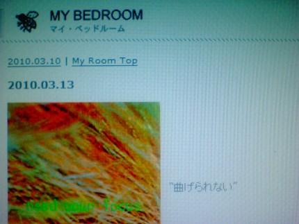20100313 安藤裕子 my room