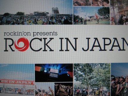 ROCK IN JAPAN FES.2010