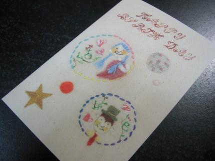 2010 UCAD LiVE KIDS Happy Birthday
