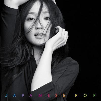 安藤裕子5枚目のニューアルバム『JAPANESE POP』
