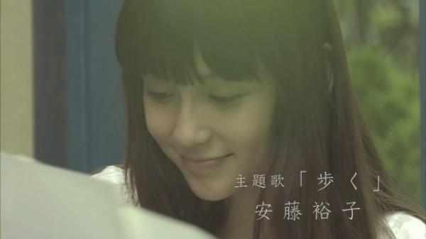 恋するセリフ -Tweet Love Story- 主題歌『歩く』