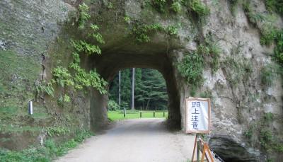 ドラマチックレコード トンネル2