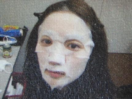 シートマスクねえやん