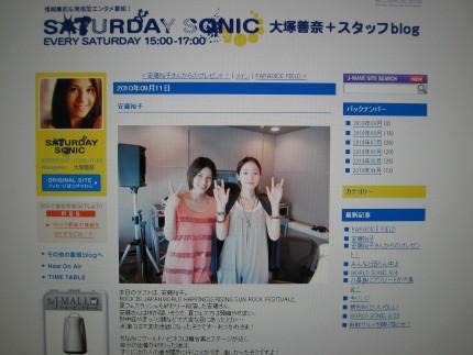 J-WAVE SATURDAY SONIC 安藤裕子