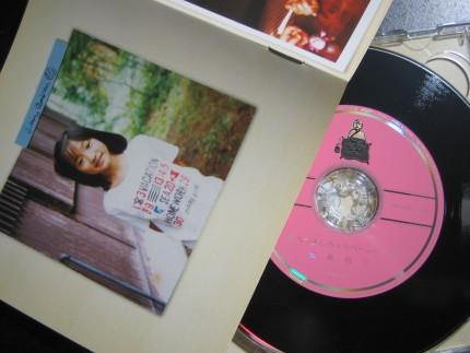 安藤裕子 大人のまじめなカバーシリーズ ジャケット写真