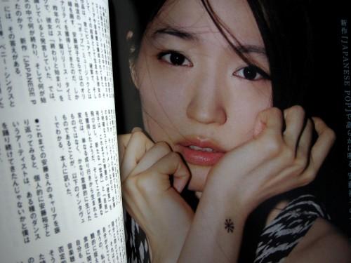 ROCKIN'ON JAPAN 2010年10月号 安藤裕子