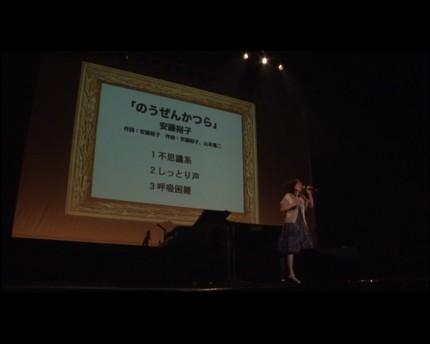 LIVE! 清水ミチコのお楽しみ会 リップサービス 安藤裕子