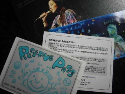 2011 アコースティックライブ メモリアルライブフォトブック