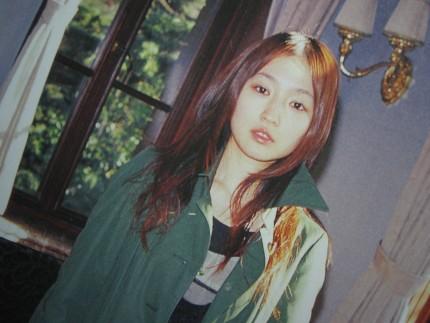 安藤裕子 リラックス 2004年3月 85号