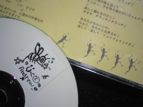 『隣人に光が差すとき (indie ver.) & ダンス・ダンス・ダンス』 ジャケット