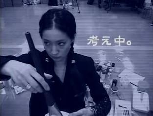 安藤裕子 芸術は爆発だ Vol.1 - 01