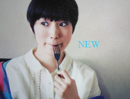 安藤裕子 6枚目ニューアルバムリリース