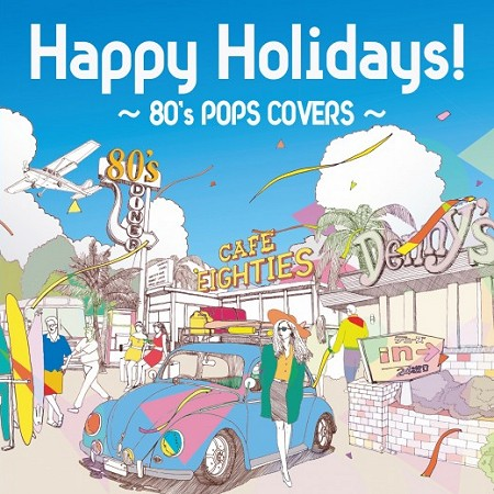『Happy Holidays! ~80's POPS COVERS~』