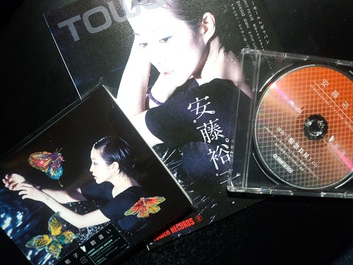安藤裕子 『勘違い』