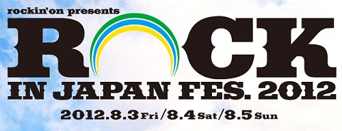 『ROCK IN JAPAN FES. 2012』