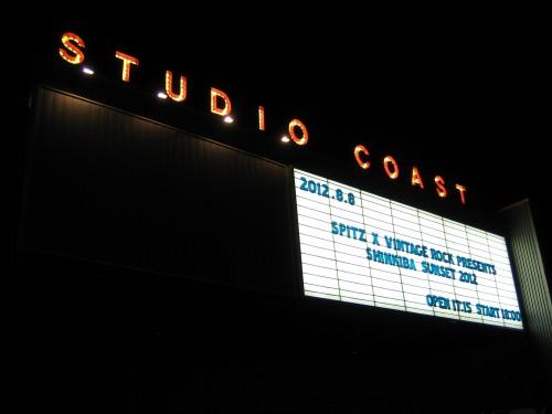 新木場サンセット2012