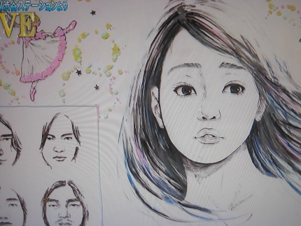 安藤裕子似顔絵