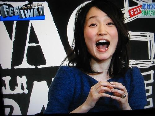 大笑い安藤裕子