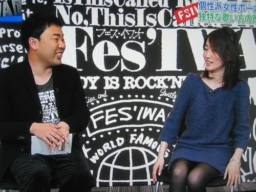岩尾望&安藤裕子