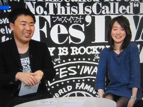 岩尾望&安藤裕子 (笑)