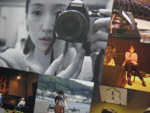 安藤裕子 2012 ACOUSTIC LIVE & 秋の大演奏会 メモリアルライブフォトブック