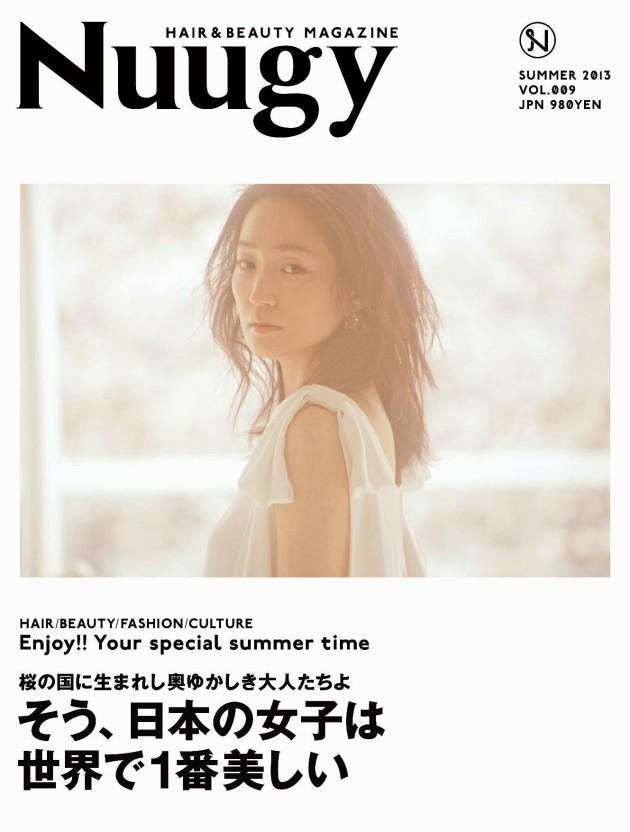 Nuugy (ヌージィ) 2013 summer 表紙 安藤裕子