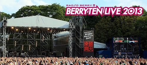 安藤裕子『BERRYTEN LIVE 2013』[ベリテンライブ]