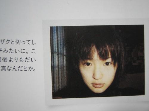 安藤裕子 Nuugy ヌージィ 2013 SUMMER VOL.009 モンチッチヘア
