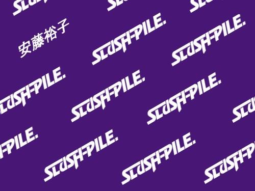 SLUSH-PILE. (スラッシュ-パイル.) 安藤裕子