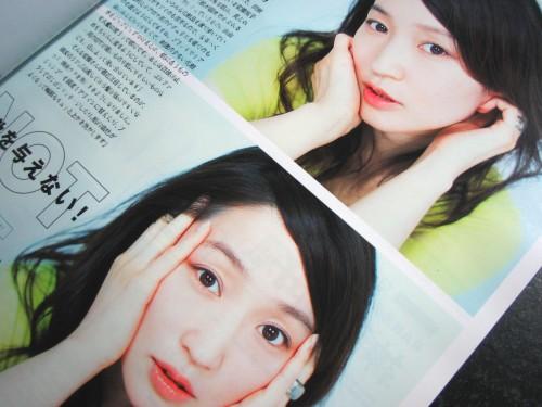 安藤裕子 VoCE (ヴォーチェ) 2013年7月号