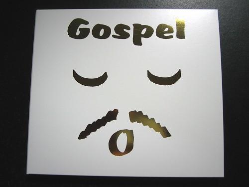 沖祐市『Gospel』ジャケット