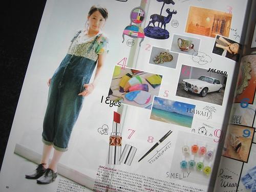 安藤裕子 SEDA [セダ] 2013年8月号