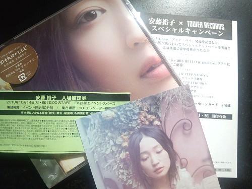 安藤裕子 7th アルバム  『グッド・バイ』