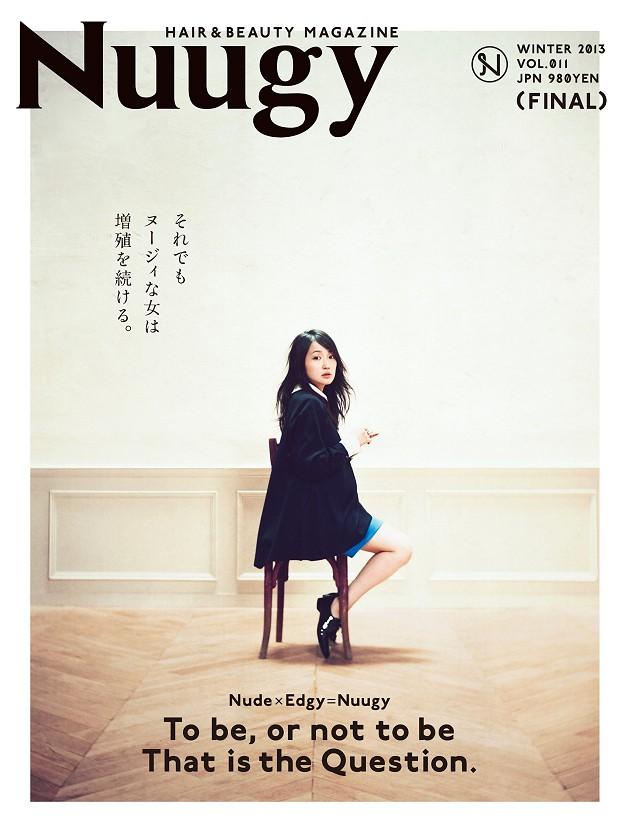 Nuugy (ヌージィ) 2013 WINTER (最終号) 安藤裕子表紙
