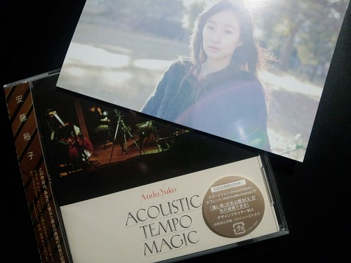 安藤裕子「Acoustic Tempo Magic」