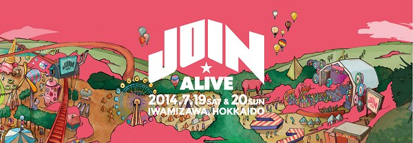『JOIN ALIVE2014』