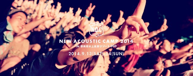 New Acoustic Camp 2014 安藤裕子