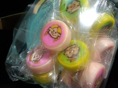 安藤裕子 キリンの森マグカップ&キャンディセット