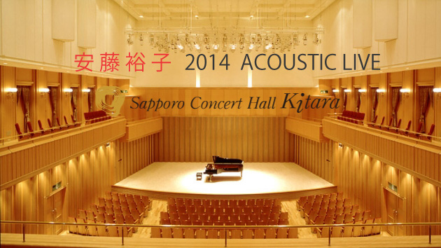 安藤裕子 2014 ACOUSTIC LIVE in Kitara