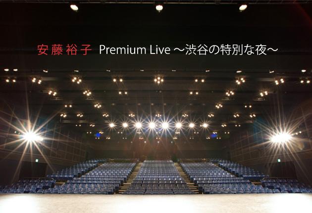 Premium Live ~渋谷の特別な夜~ @ AiiA Theater Tokyo