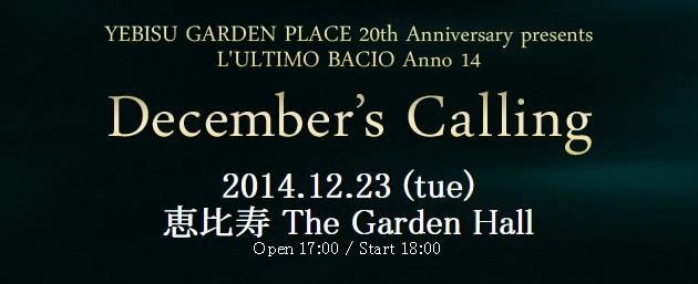 「December's Calling」安藤裕子、凛として時雨のTKとの2マンライブ決定