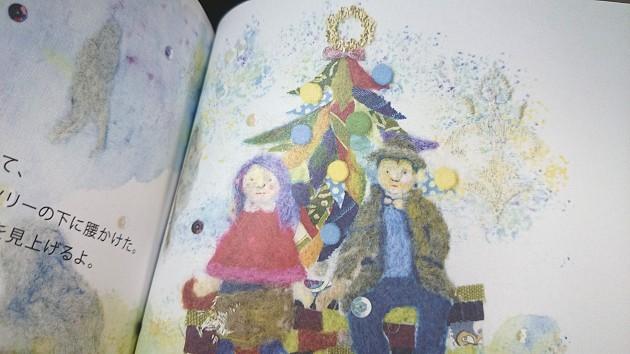安藤裕子シングル『クリスマスの恋人』本人描き下ろしミニ絵本