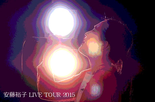 安藤裕子 LIVE TOUR 2015 開催決定
