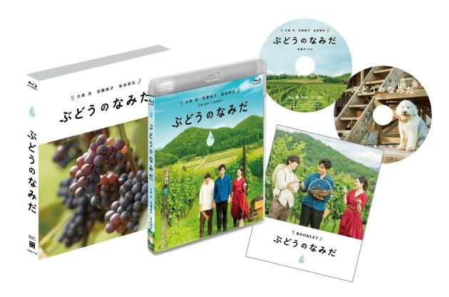 映画『ぶどうのなみだ』Blu-ray&DVD