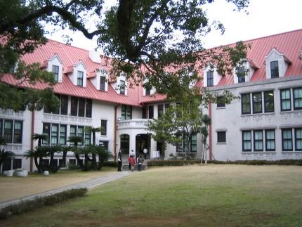活水女子大学東山手キャンパス