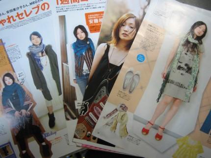 安藤裕子ファッションモデル