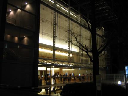 めぐろパーシモンホール 大ホール