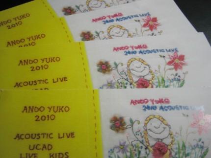 安藤裕子2010アコースティックライブチケット