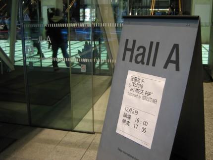 安藤裕子 東京国際フォーラム ホールA